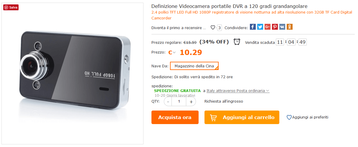 Dash Cam Full HD Cafago