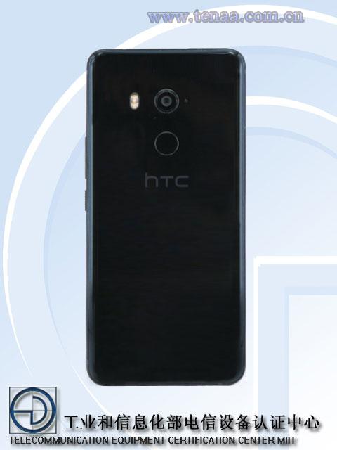 HTC 2Q4D200 TENAA