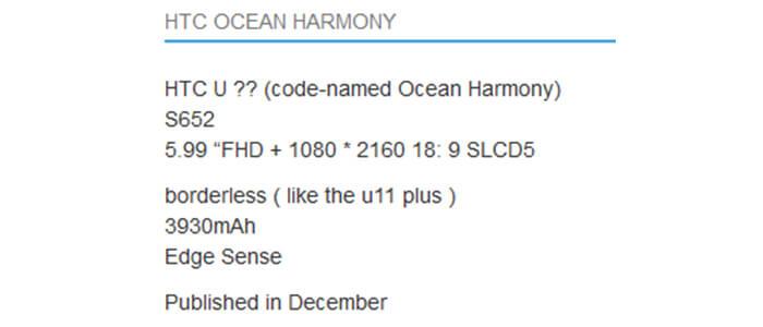 HTC Ocean Harmony dicembre