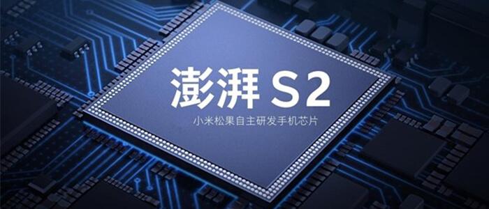 Xiaomi Mi 6C rumor
