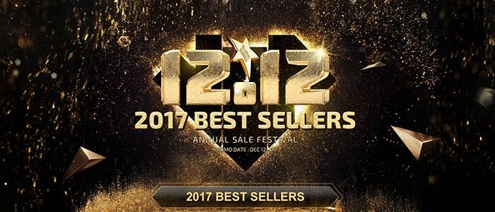 GearBest 12.12 2017 Best Sellers