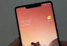 Xiaomi Mi MIX 2S Snapdragon 845 rumor