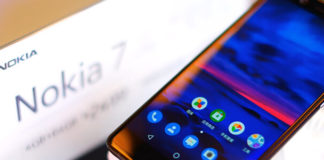 Nokia 7 Plus specifiche rumor