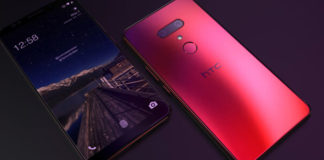 HTC U12+ rumor