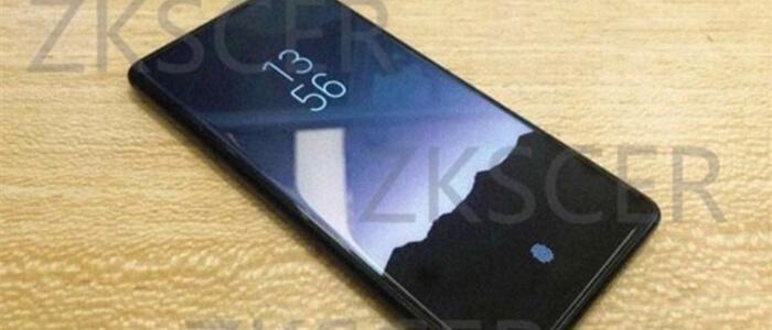 Xiaomi Mi MIX 2S teaser