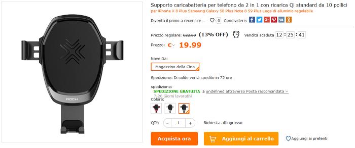 caricatori wireless offerta Cafago