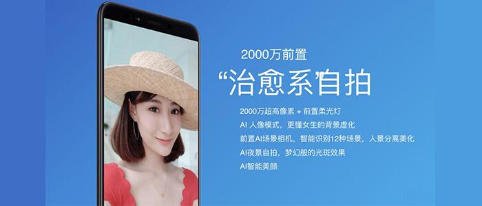 Xiaomi Mi 6X ufficiale