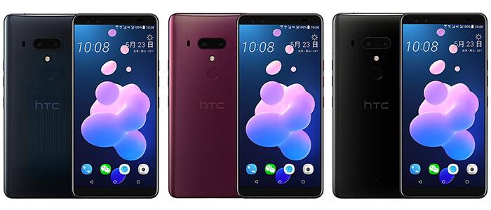 HTC U12+ render